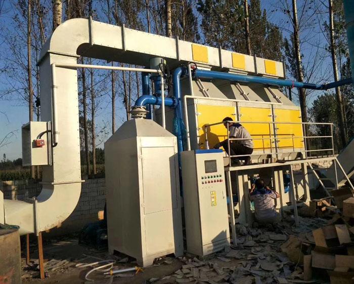 催化燃烧废气处理项目