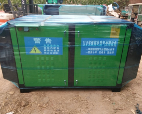 山东废气处理设备