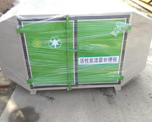 活性碳废气处理过滤器