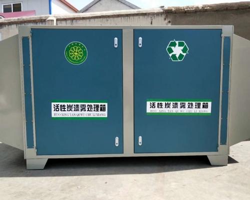 活性碳环保废气处理箱
